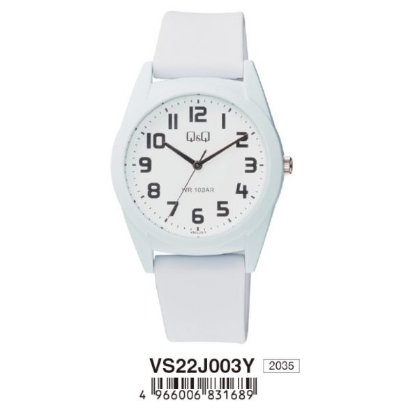 Q&Q unisex műanyag karóra, quartz, fehér színű tok és csat, fehér számlap, VS22J003Y