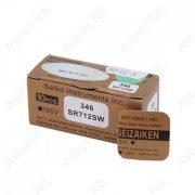 346 (SR712SW) ezüst-oxid gombelem, bl1 (Seizaiken)