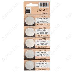 2430 lithium gombelem, bl5 (Sony)