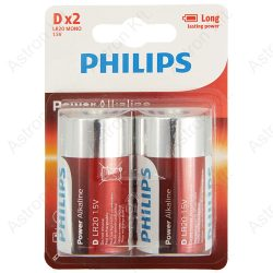 Philips Powerlife góliát elem bl2/db